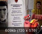 http://s3.hostingkartinok.com/uploads/thumbs/2013/11/6f47c847bafdaee500eed392763e665f.png