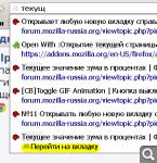http://s3.hostingkartinok.com/uploads/thumbs/2013/12/1a4fbafadd7a65331487277ecff81937.png