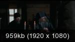 �������� (2013) Blu-ray 1080i | ��������