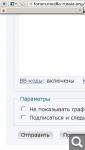 http://s3.hostingkartinok.com/uploads/thumbs/2013/12/f7ee8917702b6f11ad57c9fa366b6470.png