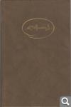 А. Пушкин. Сочинения в трех томах B1c8c77d0cf1c2ef9d64ac4595d7e0ac