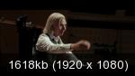 Пятая власть / The Fifth Estate (2013) Blu-ray 1080p от New-Team  и HDCLUB | D | лицензия