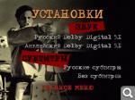 ������������ ����� / Pulp Fiction (1994) DVD9 | MVO