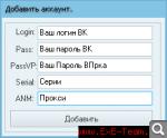 http://s3.hostingkartinok.com/uploads/thumbs/2014/04/91a31b126ee8391d537407c067ab44e3.png