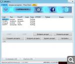 http://s3.hostingkartinok.com/uploads/thumbs/2014/04/b0e8482b3dd74b87b4b1b35f05f95618.png