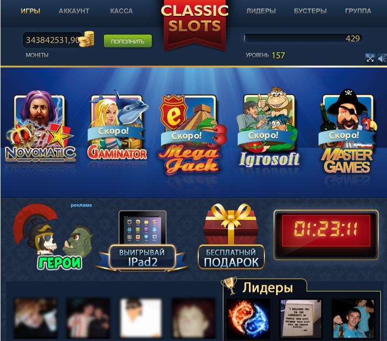 казино вулкан игровые автоматы скачать приложение