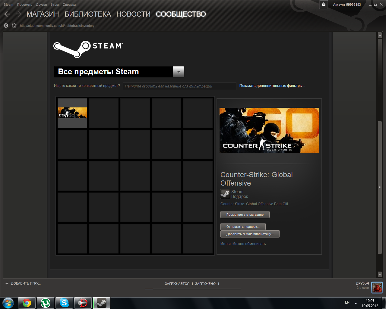 Counter go steam skins for free cs go