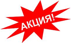 http://s3.hostingkartinok.com/uploads/images/2012/09/f9327e87a90755c8d95ef9dcc7c3502e.png