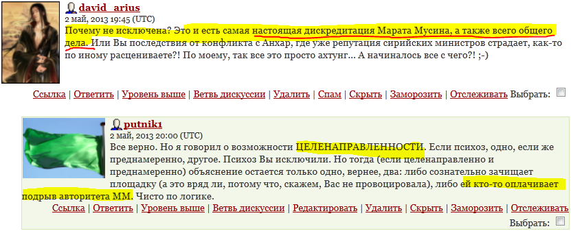 ЕРШОВ4.PNG