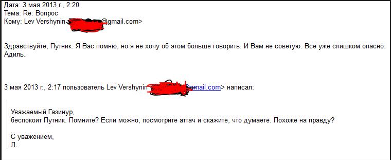 ПУТНИК.PNG
