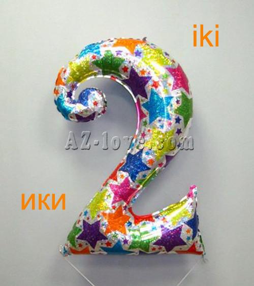 http://s3.hostingkartinok.com/uploads/images/2013/09/0a3fd3d0ba99a02f86070383d196f3d0.jpg