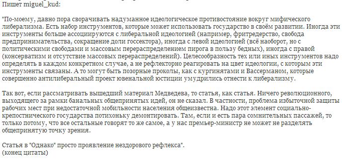 ДИВАНИЧ5.PNG