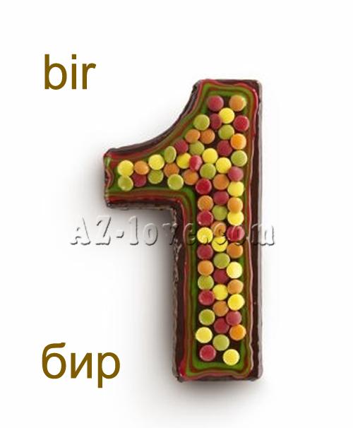 http://s3.hostingkartinok.com/uploads/images/2013/09/8b2d60570f73bf92863e2a8af2f454e0.jpg