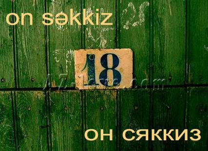 http://s3.hostingkartinok.com/uploads/images/2013/09/c0614f3c31ae0413467f015220ea89f2.jpg