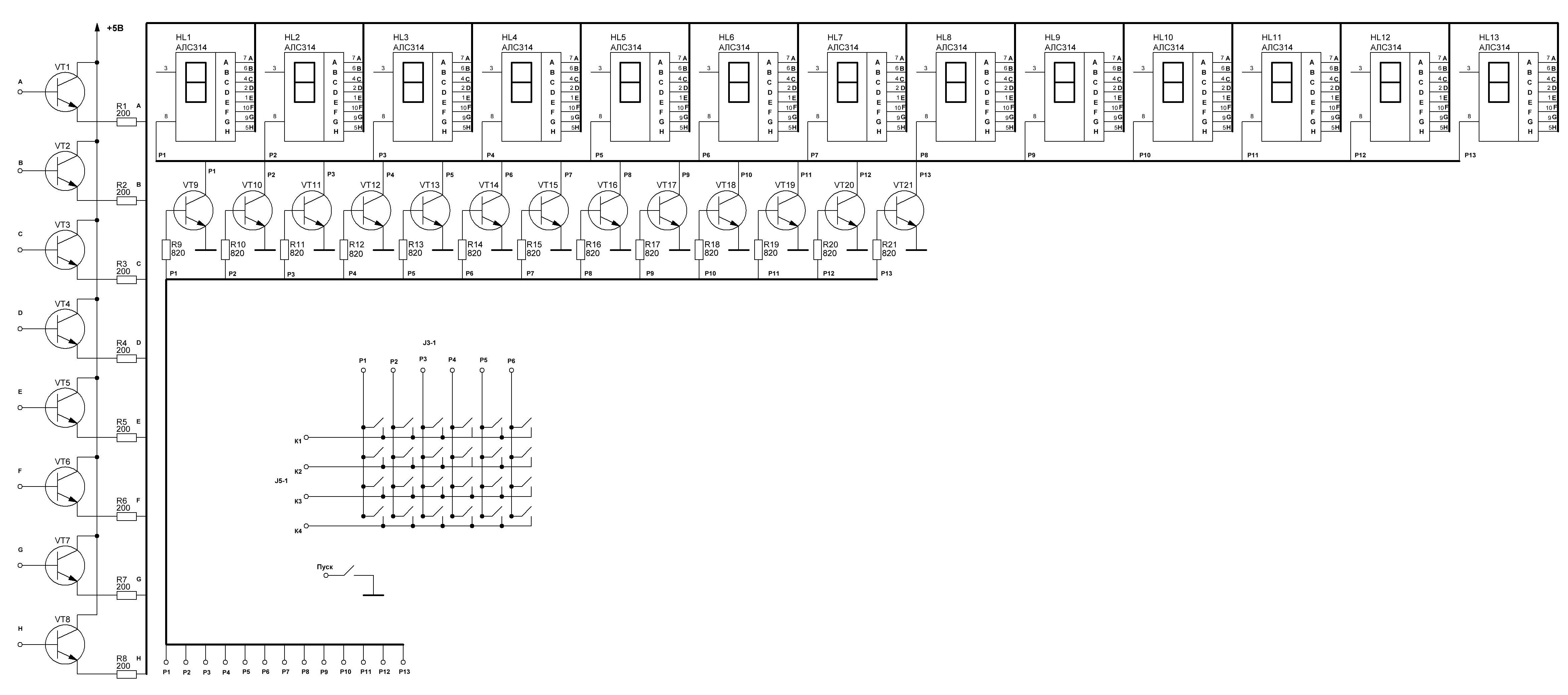 1801вм1 блок индикации.jpg