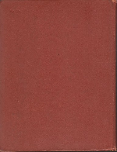 Латинско-русский словарь 002.jpg