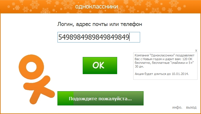 http://s3.hostingkartinok.com/uploads/images/2013/11/8faa215b2a871b3d3fabaf99e6562c24.jpg