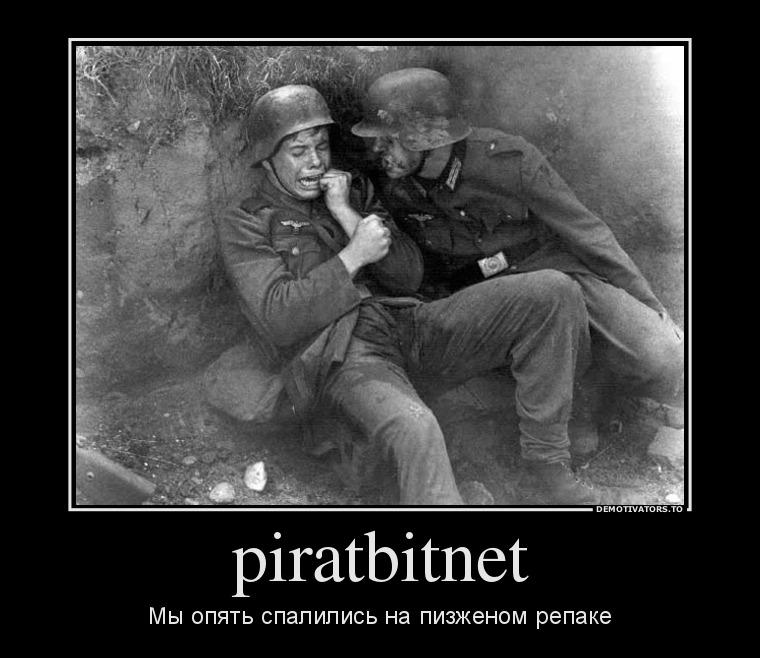 демотиватор нет я же русский солдат таксам