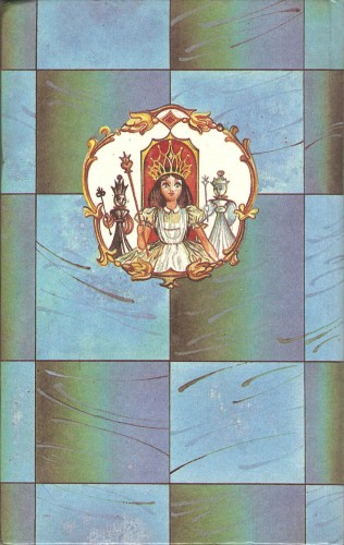 Л. Кэррол. Алиса в стране чудес. Алиса в зазеркалье 002.jpg