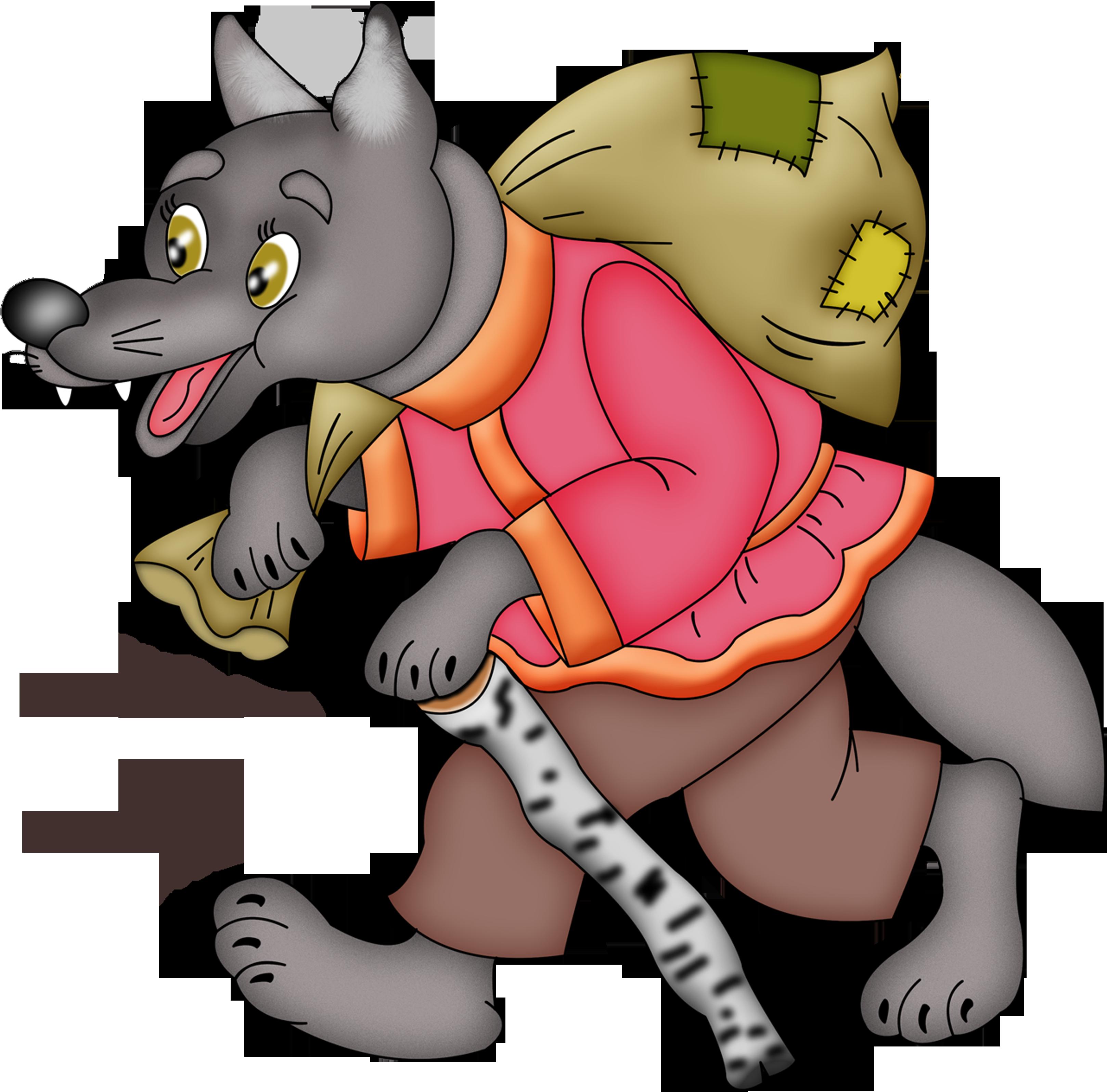 Волк с мешком картинки