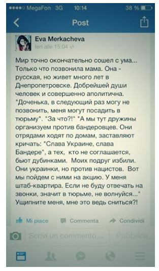 ЭЙЛОТАЙ.JPG
