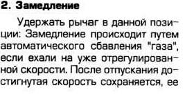 круиз-2.jpg