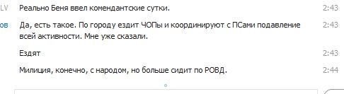 БЕНЕЧКА.JPG