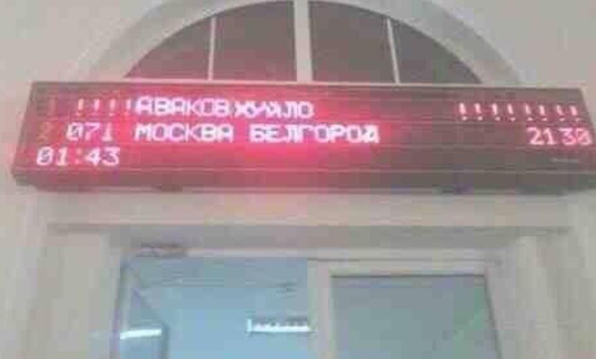 ХУЙЛО.JPG
