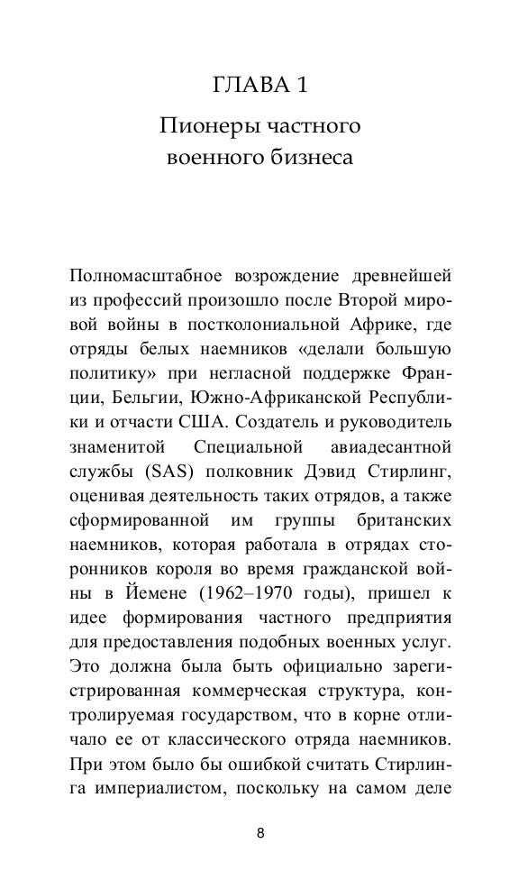 Снимок экрана - 14.04.2014 - 23:44:47.png