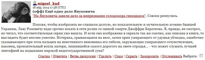 ДЖОФРИ.JPG