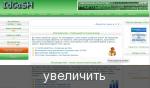 http://s3.hostingkartinok.com/uploads/thumbs/2013/04/15e0e2dc37724bcdc5a6fcb06928b55e.png