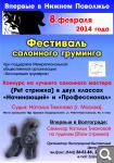 http://s3.hostingkartinok.com/uploads/thumbs/2014/01/b422ebf711ccdb7c380f011b0edc765b.png